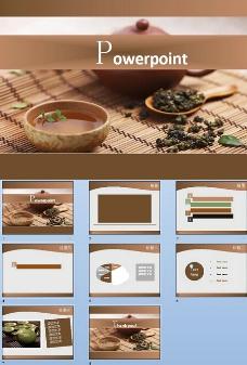 茶文化PPT模板