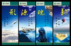 中国烟草企业文化