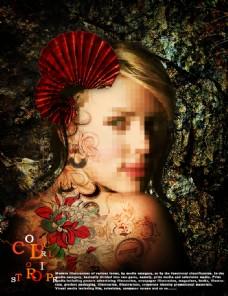 绚丽的人体彩绘也可作为音乐的海报