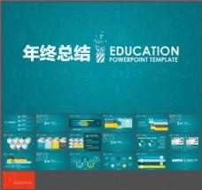 教育行业年终总结-黑板粉笔手绘风-跳跃黄蓝-PPT模板