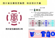 交通投资标志设计图片