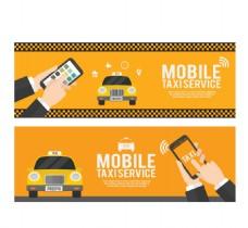 出租车服务横幅
