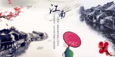 江南西塘背景墙