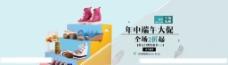 天猫鞋子大海报图片
