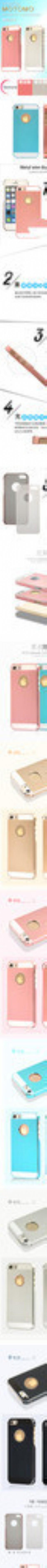 iPhone5手机壳图片