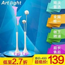 淘宝装饰灯具主图设计