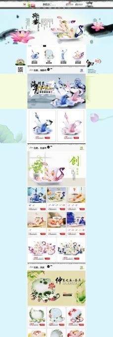 天猫陶瓷旗舰店