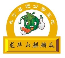大唐盛世水果logo