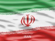 伊朗国旗的PowerPoint模板