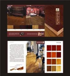 地板折页图片