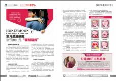 医疗杂志 妇科杂志 高端杂志 宫颈糜烂
