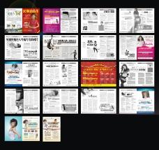 高端妇科杂志设计矢量素材