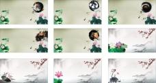 中国风水墨画展板矢量素材