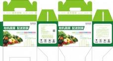 蔬菜包装设计