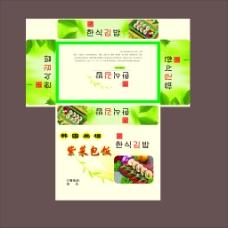 韩国尚福紫菜包饭