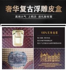 奢华浮雕皮盒广告