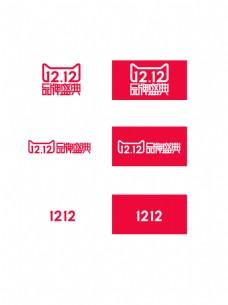 天猫双十二logo