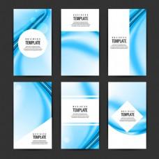 广告线条背景装饰封面设计