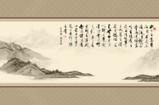 山水画背景墙