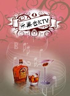 高档酒海报图片