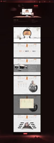 佛教用品活动海报