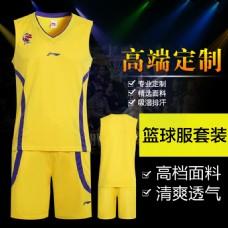 篮球服主图