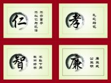 中国传统礼仪文化