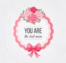 母親節祝福卡