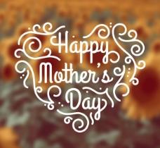 母親節藝術字賀卡