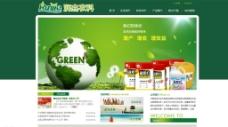 农业科技网站图片