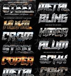10款创意的金属质感PS字体样式V2