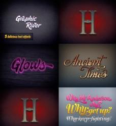 炫彩光效艺术字字体样式