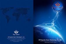蓝色科技信息画册封面PSD分层素材
