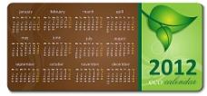 龙年日历设计模板