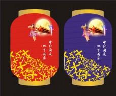 節日燈籠 中秋節圖片