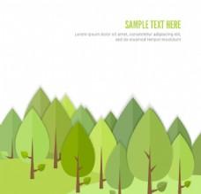 綠色樹林設計