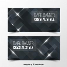 黑水晶的横幅