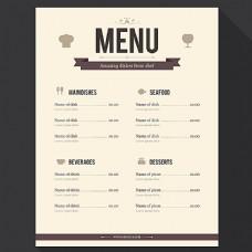 创意西餐菜单价目表