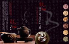 雅安化黑茶海报