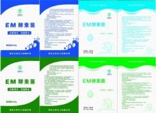 水产品包装袋