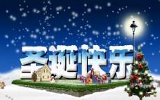 圣诞快乐字体背景PSD素材