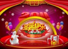 喜庆圣诞节海报舞台背景PSD素材