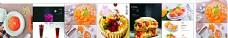 灯箱水果蛋糕海报图片