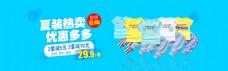2016天猫淘宝夏季童装首页海报