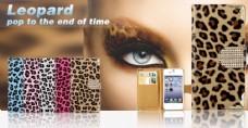 豹纹手机壳海报