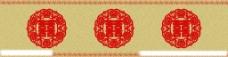 米色地毯喜字图片