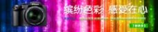 尼康banner