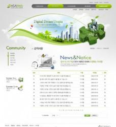 韩文网站设计图片