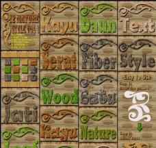 12款树皮纹理和绿叶纹理PS字体样式