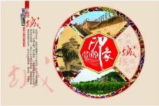 南京印象旅游宣传画